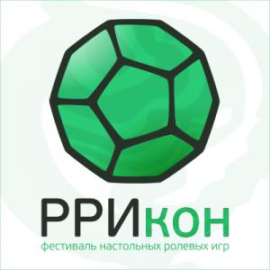 """Квадратный баннер фестиваля """"РРИкон""""."""